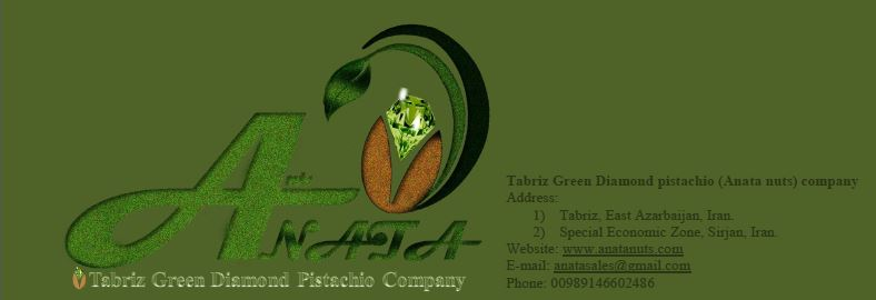 pistachios suppler