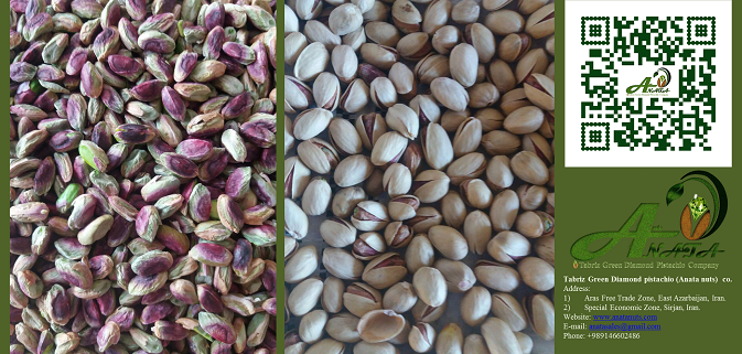 pistachios sale for this week