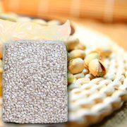 bulk pistachio nuts 20 lbs