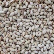 iran pistachio price per kg in kerala