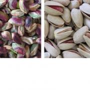 buy pistachio nuts in hindi