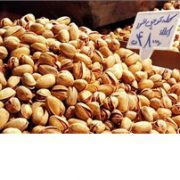 price of pistachio in malaysia country