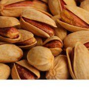 unsalted pistachios singapore