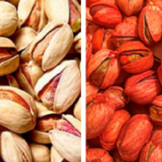 Red chili flavored pistachios for sale