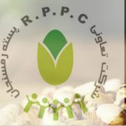rafsanjan pistachio producers cooperative