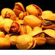 pepper pistachio nuts price