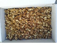 walnut kernels price in india
