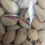iran pistachio price per ton