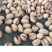 pistachio lidl price