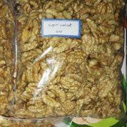 buy super walnut kernels