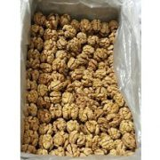 whole walnut kernels